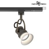 Track lamp NOVOTECH 370549 VETERUM