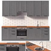 Kitchen ROYAL WOOD graphite
