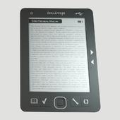 Электронная книга (digital book)