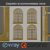 Wood - aluminum windows, view 05 part 02 set 05