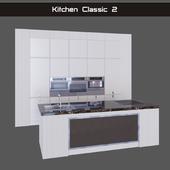 Кухня Аристо