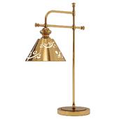 Настольная лампа Arte Lamp Kensington A1511LT