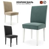 Chair IKEA HENRIKSDAL