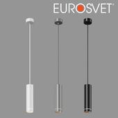OM LED Pendant Light Elektrostandard DLR023 Topper