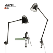 Working lamp sconce IKEA SKURUP