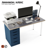 IKEA LINNMON / ALEX Office Desk