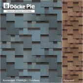 Бесшовные текстуры гибкой черепицы DOCKE коллекция Гранада