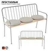 Garden bench IKEA PRESTHOLM