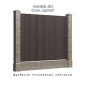 Забор-модель_01