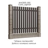 Забор-ьщвуд02; Древесно-полимерный композит