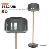 Светильник напольный торшер ИКЕА ЭВЕДАЛЬ