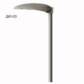 street lamp Alfresco DKU-03-AF