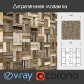 Деревянная мозаика, 001