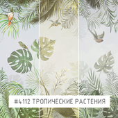 Creativille | Wallpapers | Tropical plants 4112