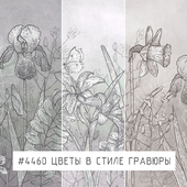 Creativille | Wallpapers | Engraving flowers 4460