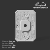 OM Rosette R265 Peterhof - stucco workshop