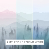 Creativille | Wallpapers | Forest mountains 5101
