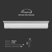OM Karniz K200 Peterhof - stucco workshop