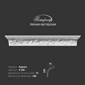 OM cornice K206 Peterhof - stucco workshop