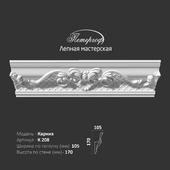 OM cornice K208 Peterhof - stucco workshop