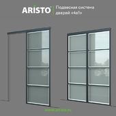 Suspended doors ARISTO