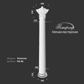 Column KA 66 Peterhof - stucco workshop