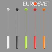 ОМ Светодиодный подвесной светильник Eurosvet 50154/1 Cant