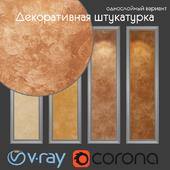Decorative plaster, single-layer option 111