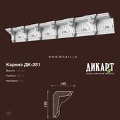 www.dikart.ru Дк-251 189Hx145mm 30.8.2019