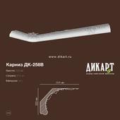 www.dikart.ru Дк-258В 220Hx324mm 30.8.2019