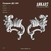 www.dikart.ru DS-355 213x182x24mm 30.8.2019