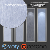 Decorative plaster, single-layer option 210