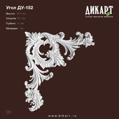www.dikart.ru Du-152 583x661x30mm 06/14/2019
