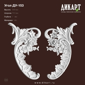 www.dikart.ru Du-153 203x348x21mm 3.6.2019