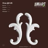www.dikart.ru Du-25 121x264x15mm 9/16/2019
