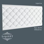 Lepart Frieze Lf-505 OM