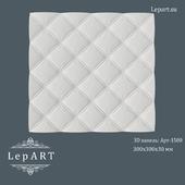 Lepart 3d panel Art-1500 OM