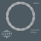 Lepart Socket Lr-556 OM