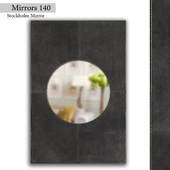 Зеркала 140