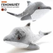 Мягкая игрушка дельфин ИКЕА ГЕНОМБЛЁТ