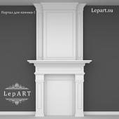 Lepart Portal for a fireplace - 1 OM