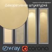 Decorative plaster, single layer version 307