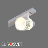 ОМ Светильник трековый Eurosvet 20075/1 Silvia