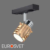 OM Track lamp with swivel mechanism Eurosvet 20076/1 Leonardo