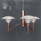 Люстра Louis Poulsen PH3/2 Academy Ceiling Lamp Copper