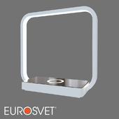 OM LED table lamp with wireless charging QI Eurosvet 80502/1 Frame