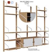 Система хранения и конструктор Svalnas Ikea vol.9