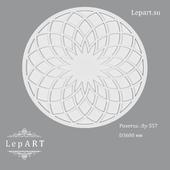 Lepart Socket Lr-557 OM