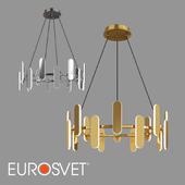 ОМ Подвесной светодиодный светильник Eurosvet 90206/16 Riddle