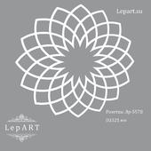 Lepart Socket Лр-557В ОМ